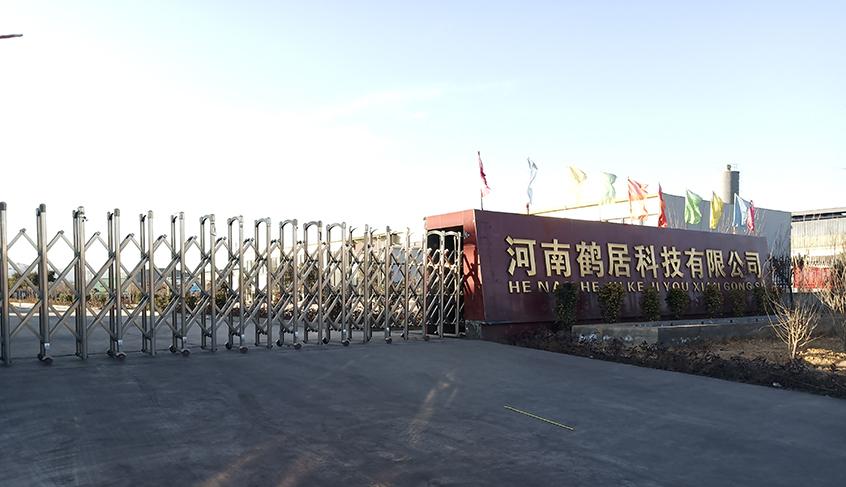 河南鹤居防水防腐科技有限公司