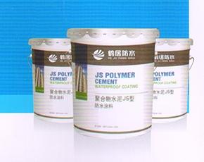JS防水涂料厂家对JS防水涂料介绍
